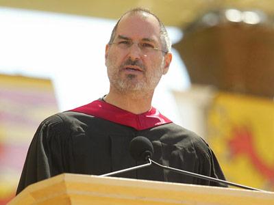 Речта на Стив Джобс