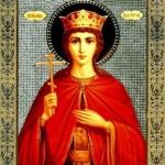 Света великомъченица Екатерина